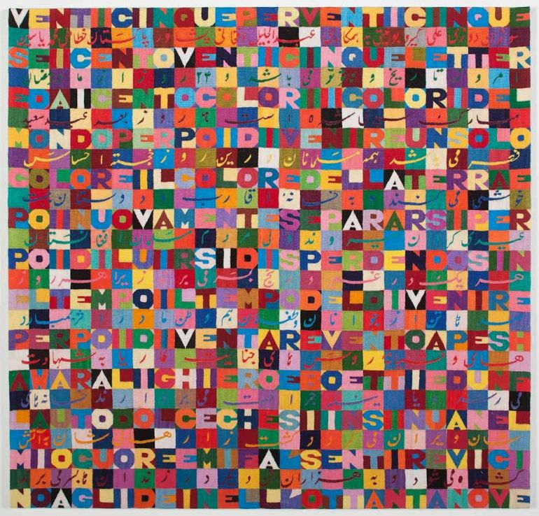 Alighiero Boetti, Untitled (Venticinque per venticinque), Gladstone Gallery, 1989 - da Pinterest