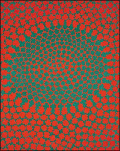 Richard Anuszkiewicz - Plus Reversed -1960 - da Pinterest