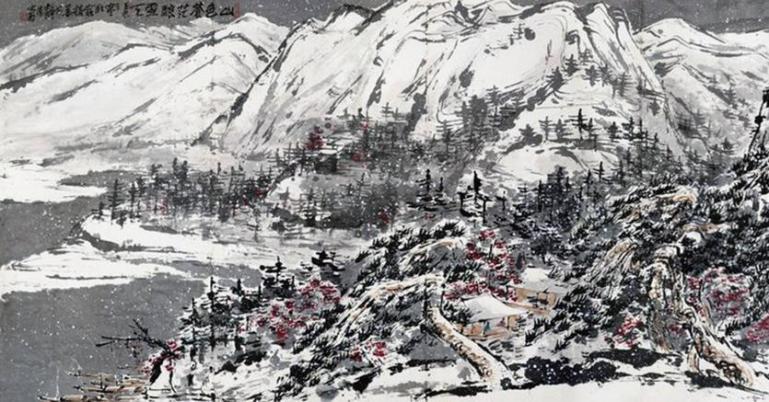 Cui Ruzhuo, Snowy Mountain, 4-10 - da il Sole 24 Ore